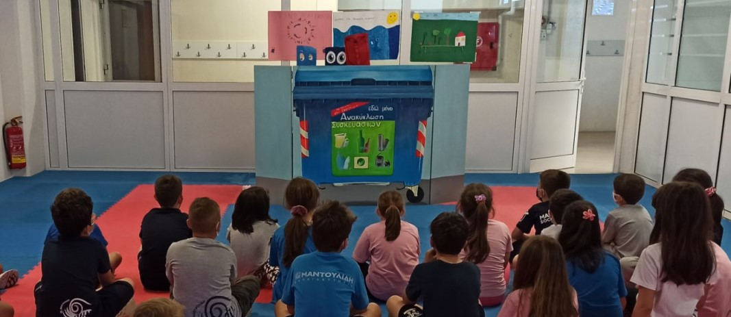 On the occasion of the annual celebration of the World Environment Day on June 5, our 3rd Grade Students put on a wonderful puppet show.