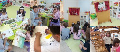 Στο πλαίσιο του πρωτοποριακού προγράμματος «Το κουκί και το ρεβίθι», οι μικροί μαθητές του Παιδικού Σταθμού μεταφέρθηκαν στον υπέροχο κόσμο του βιβλίου.
