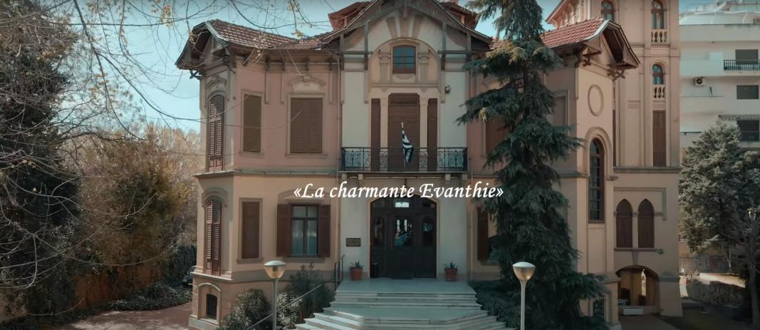 Οι μαθητές, Ε. Γεωργιτσέλη, Π. Ιωσηφίδου και Γ. Μιχαλάκης (Γ΄ Γυμνασίου) απέσπασαν τη δεύτερη θέση στον 11ο Διεθνή Μαθητικό Διαγωνισμό Ταινιών Μικρού Μήκους στην κατηγορία ταινιών τεκμηρίωσης με τη δημιουργία τους «La charmante Evanthie».