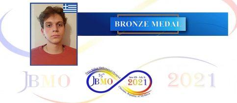 Το χάλκινο μετάλλιο κατέκτησε ο μαθητής Μάριος Ζαρογουλίδης (Γ΄ Γυμνασίου) στην 25η Βαλκανική Μαθηματική Ολυμπιάδα Νέων (JBMO) 2021